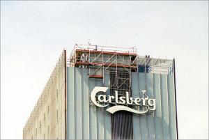 carslberg-02